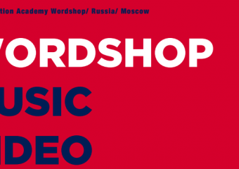 Wordshop Academy